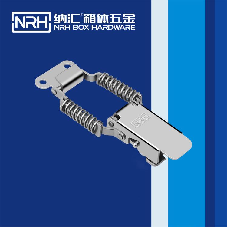 纳汇/NRH  舞台音箱弹簧搭扣 5509-107S-1