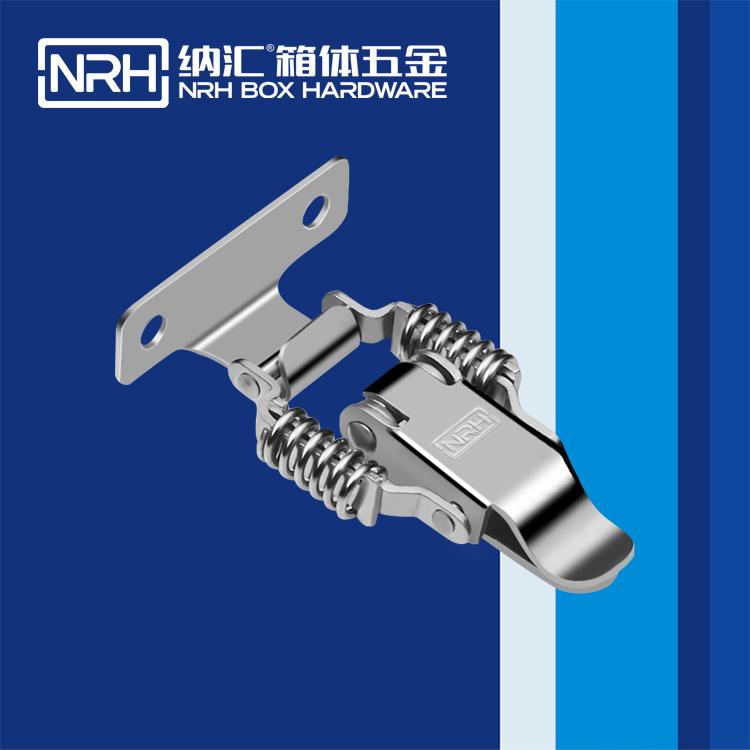 纳汇/NRH  米饭保温弹簧箱扣 5502-59-2