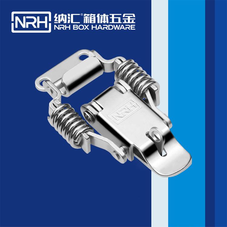 纳汇/NRH  吸尘桶 弹簧搭扣 5502-59K