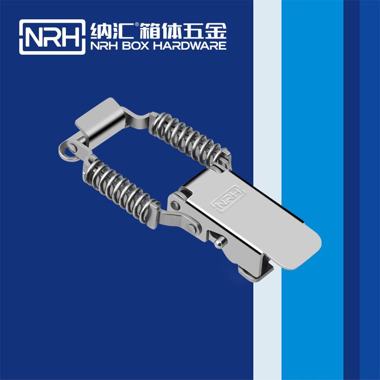 纳汇/NRH  烟雾净化器弹簧箱扣 5509-107S
