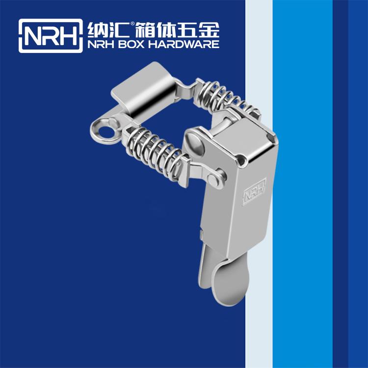 纳汇/NRH  弹簧搭扣生产厂家 5508-65