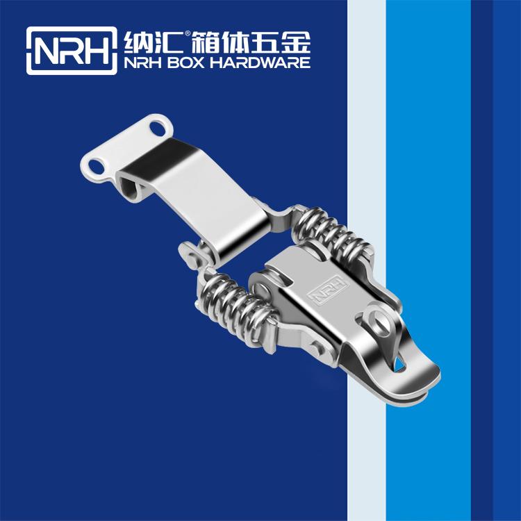 纳汇/NRH 工业五金不锈钢锁扣 5502-59K-1