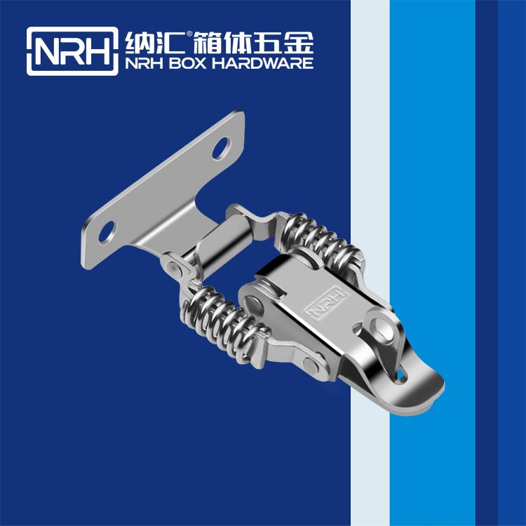 纳汇/NRH 电气柜箱锁扣 5502-59K-2