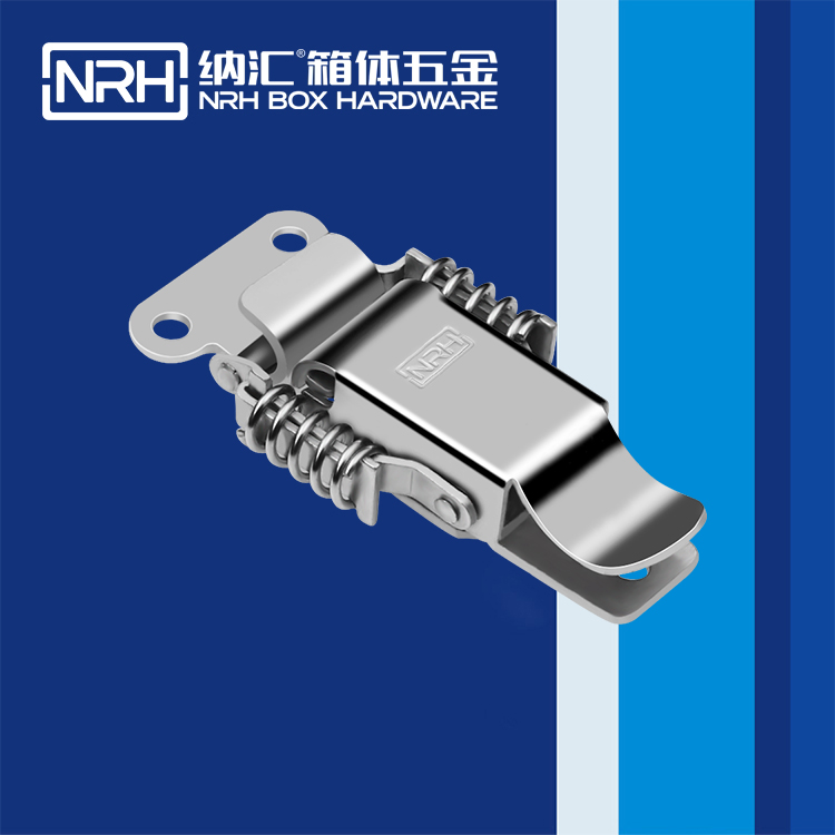 纳汇/NRH 上海不锈钢弹簧锁扣 5505-75