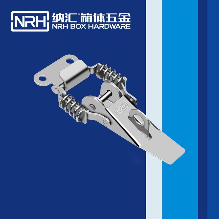 纳汇/NRH 机器设备五金锁扣 5506-95K