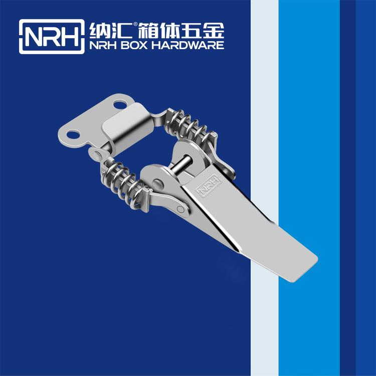 纳汇/NRH 冷冻柜锁扣直销 5506-95