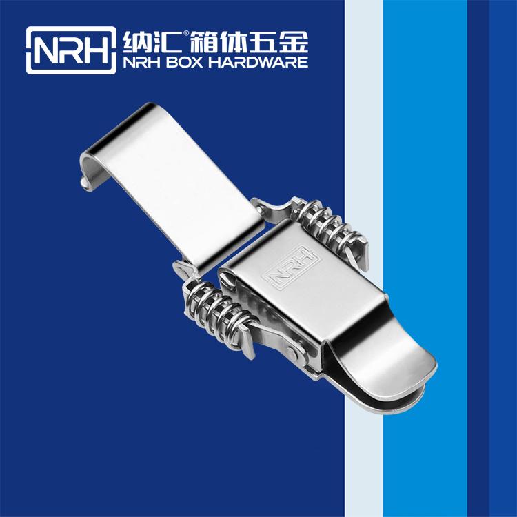 纳汇/NRH 密封箱搭扣厂家 5502-75-1