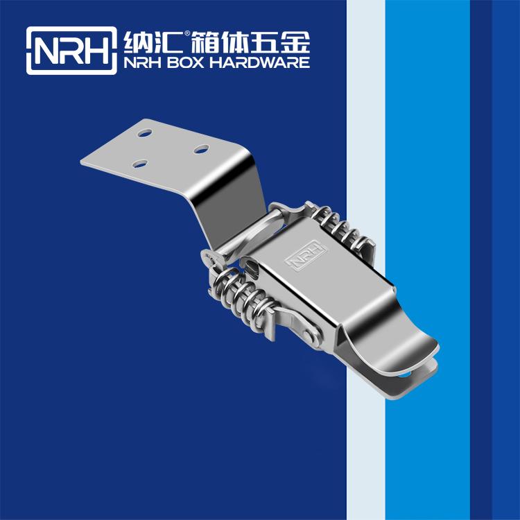 纳汇/NRH 保温箱不锈钢搭扣 5505-75-2