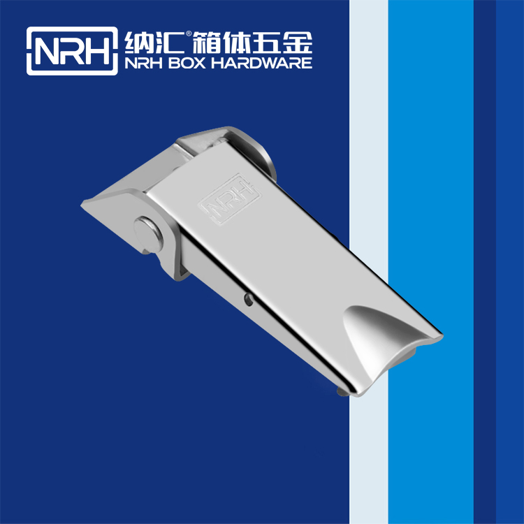 纳汇/NRH  电源盒调节生产搭扣 5625-73