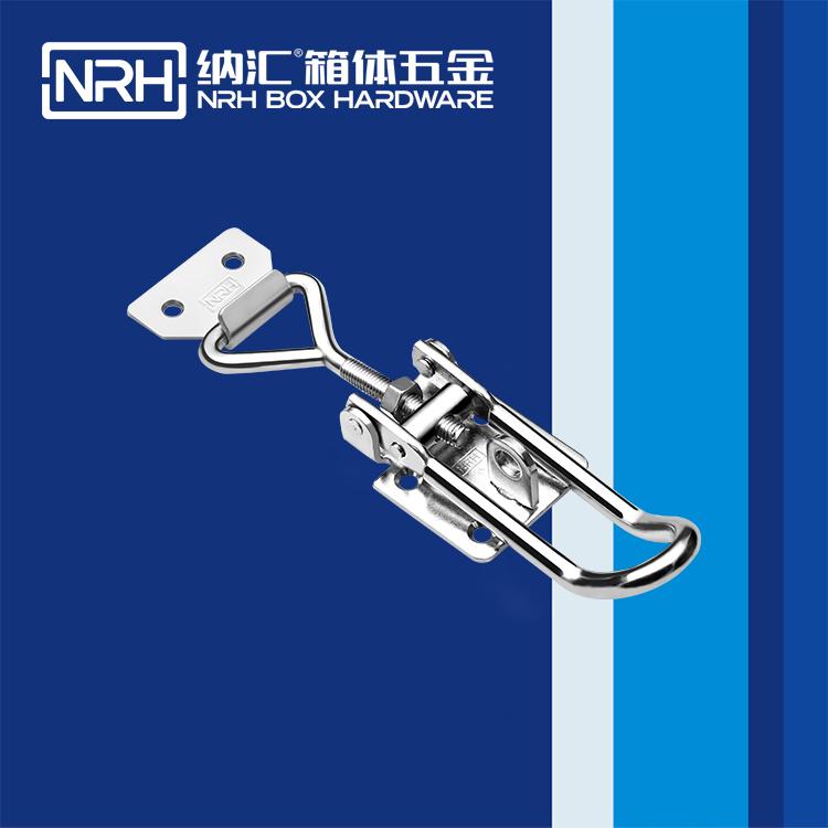 纳汇/NRH  箱包五金调节锁扣 5601-173K