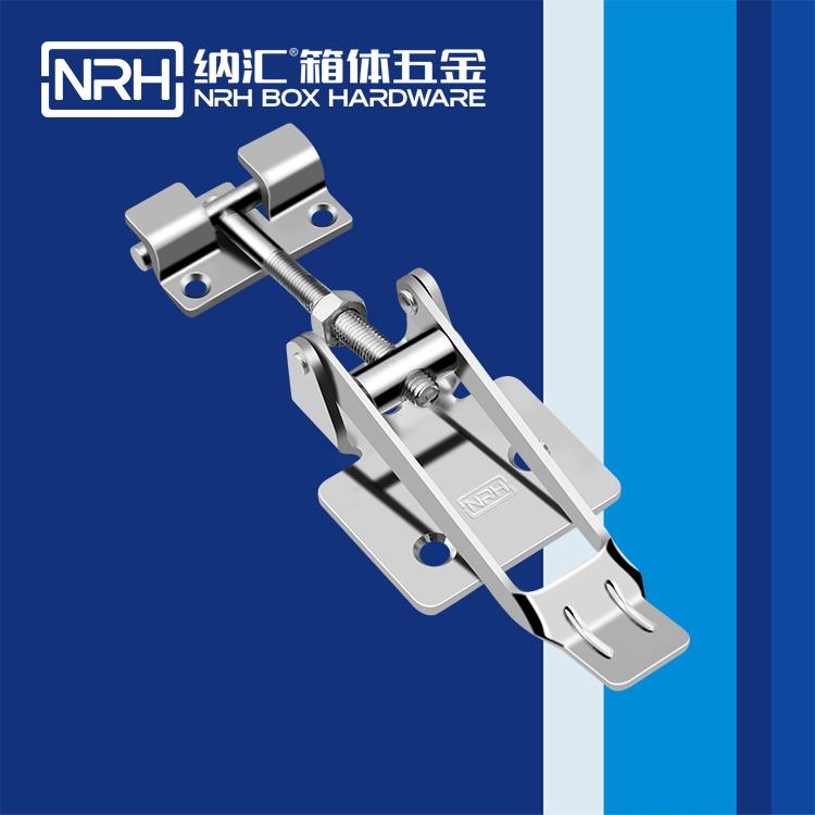 纳汇/NRH  可调节自锁搭扣 5600-151-1