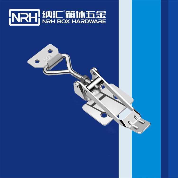 纳汇/NRH  不锈钢调节搭扣 5600-151