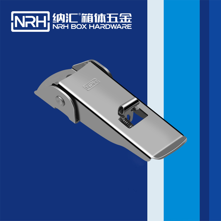 纳汇/NRH  发动机调节锁扣 5631-100S