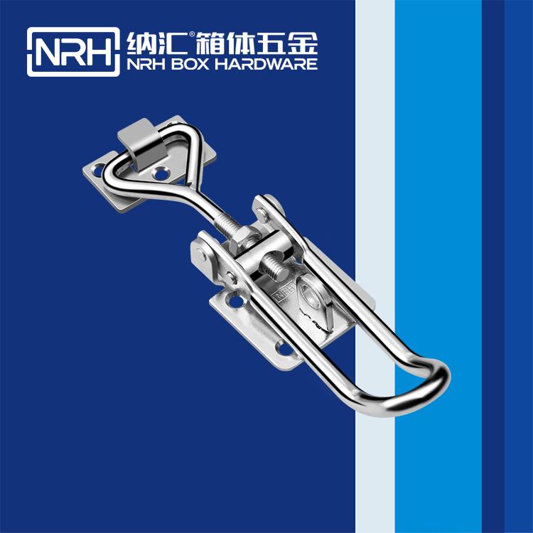 纳汇/NRH 工业搭扣调节重型 5601-173K-2