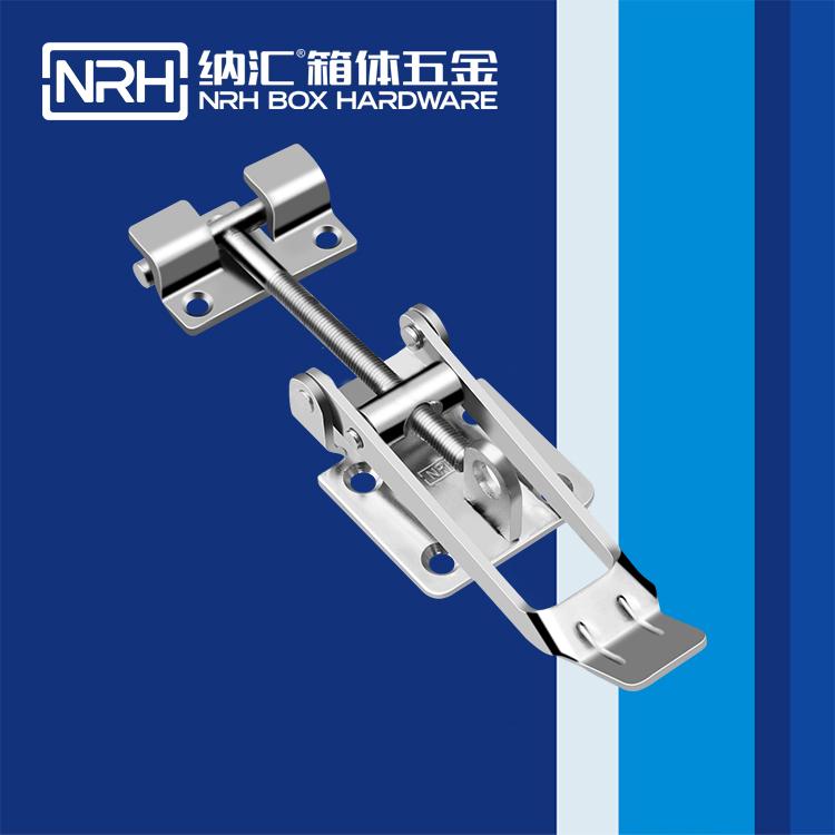 纳汇/NRH  不锈钢调节锁扣 5602-172K-1