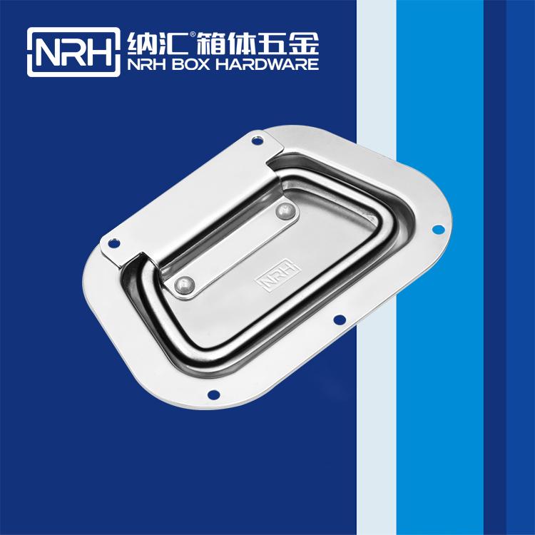 纳汇/NRH  宠物航空箱尺寸规格拉手 4106-130