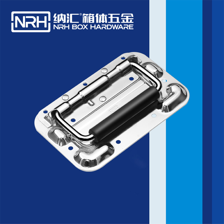 纳汇/NRH 滚塑工具箱厂家拉手 4101-160-1-CR