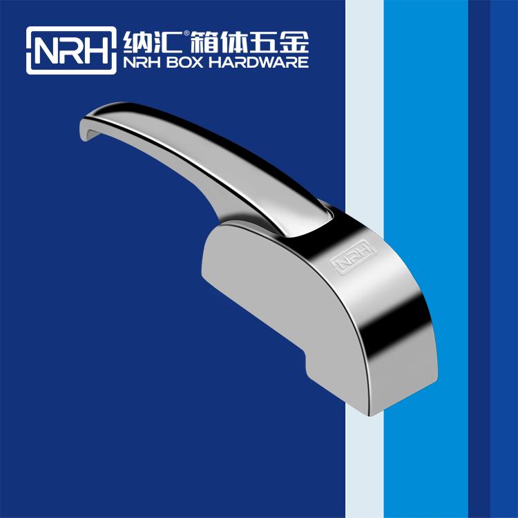 纳汇/NRH 工业冷冻柜锁扣 5775-160
