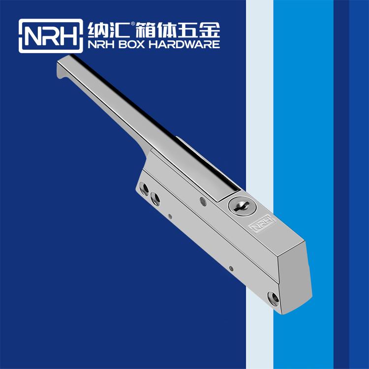 纳汇/NRH 冰柜搭扣生产厂家 5771-240K