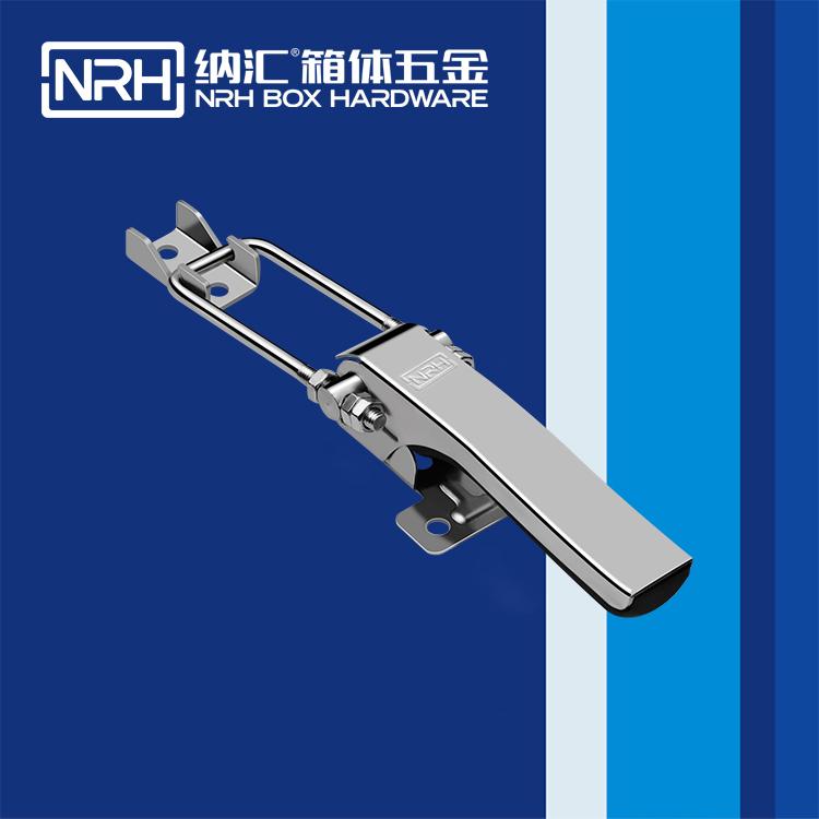 纳汇/NRH  执勤箱厢柜锁扣 5765-165