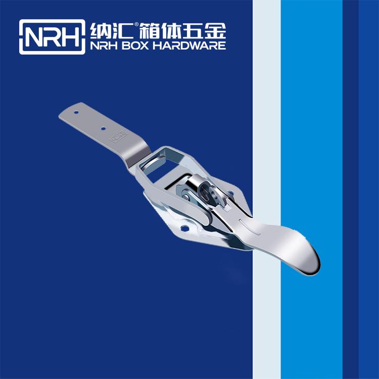 纳汇/NRH 木箱运输箱锁扣 5715-215ks