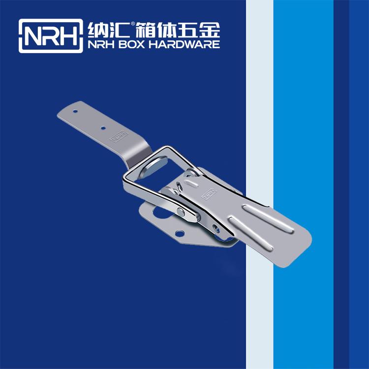 纳汇/NRH  保温箱锁扣定做 5716-181