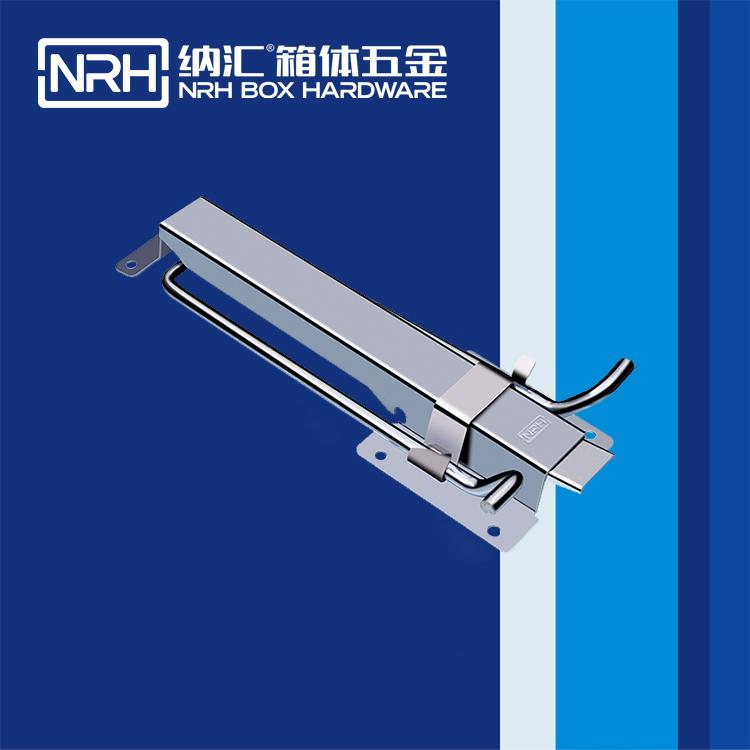 纳汇/NRH 工厂直销锁扣 5718-348