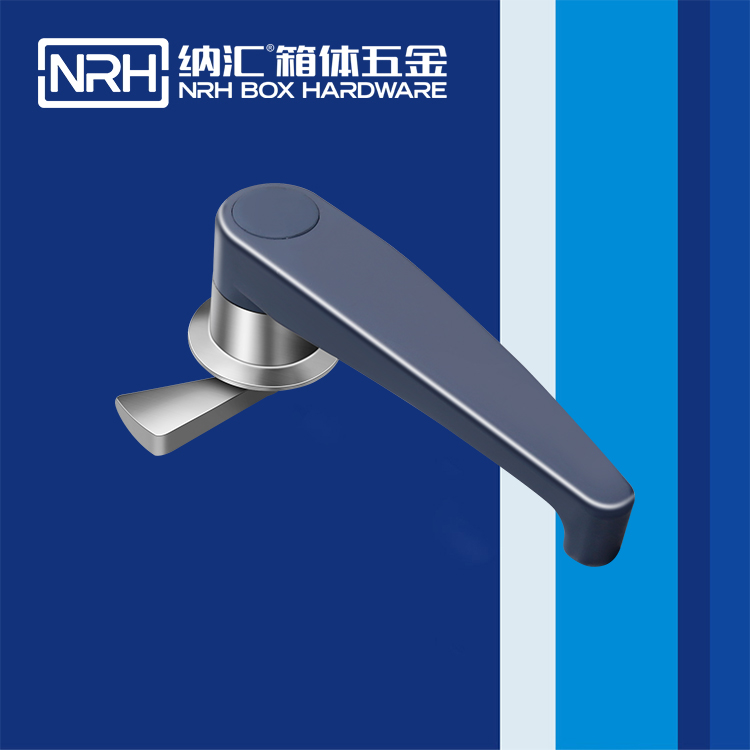 纳汇/NRH 不锈钢蒸汽柜锁扣 5762-172