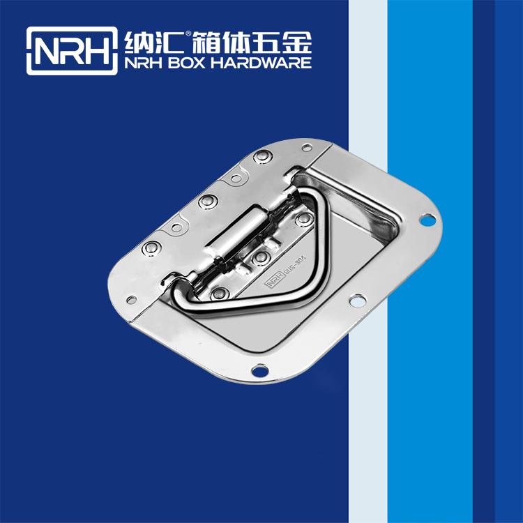 纳汇/NRH 滚塑尿素箱厂家拉手 4105-142