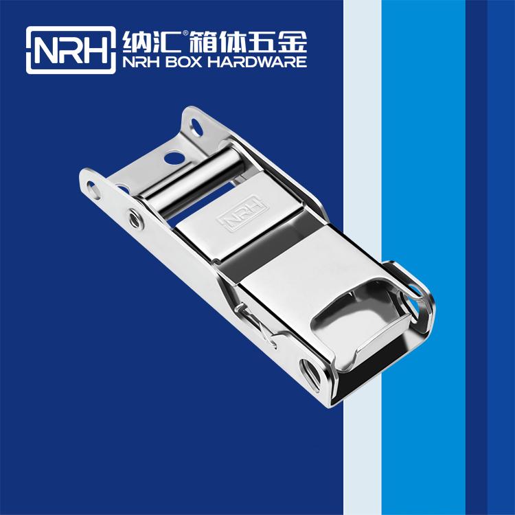 纳汇/NRH  订制锁扣偏心扣 5722-114S