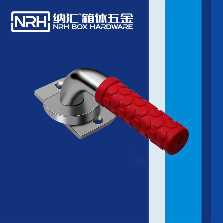 纳汇/NRH 不锈钢冰柜门锁扣 5754-161