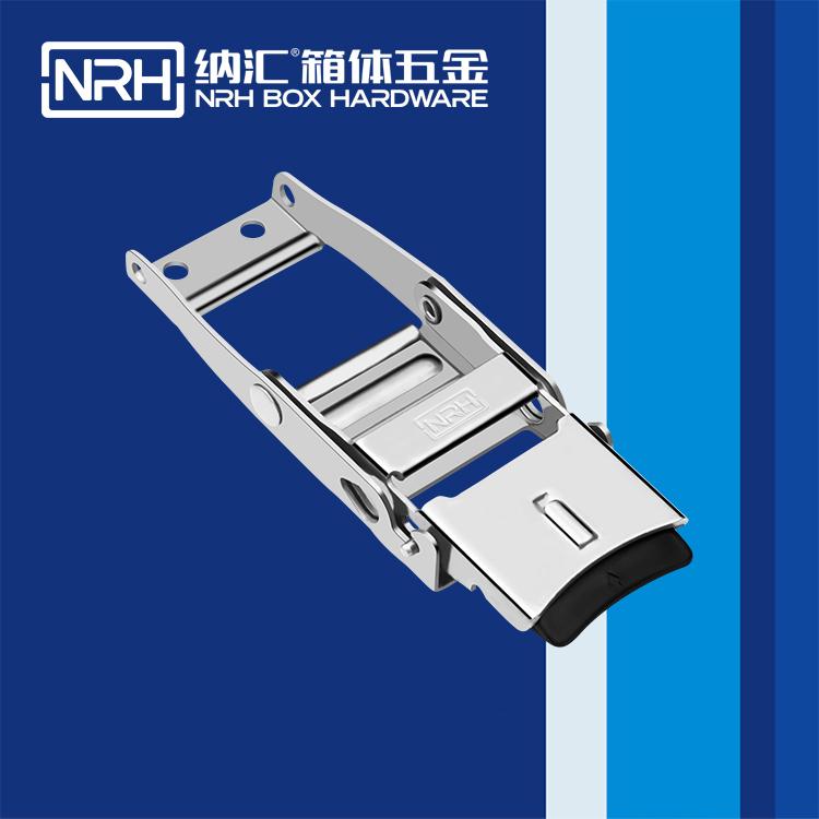 纳汇/NRH 装备箱偏心扣 5721-182s