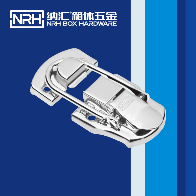 纳汇/NRH  工具箱箱扣厂家  6404-72