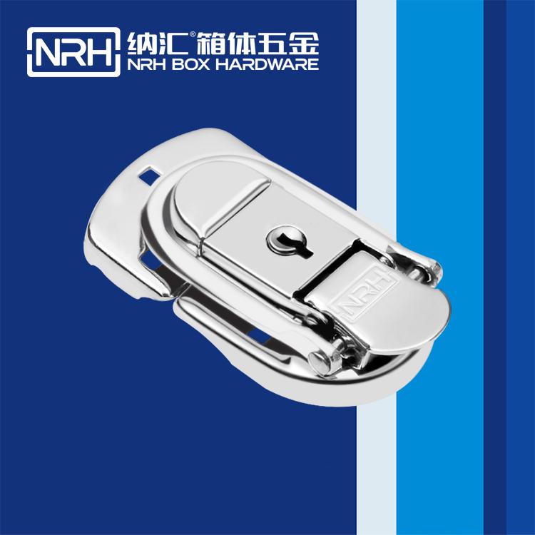 纳汇/NRH  精密箱箱扣定做 6410-67k-1