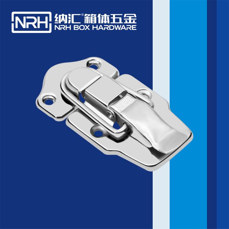 纳汇/NRH  生产吹塑箱箱扣 6414-83