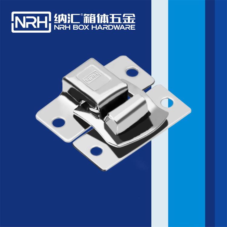 纳汇/NRH  发电机锁扣定制 6481-32