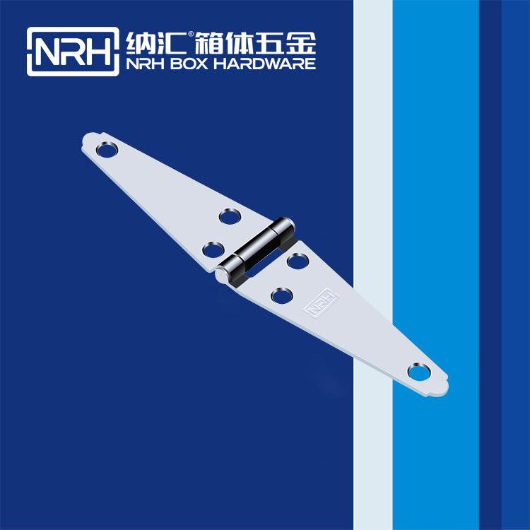 纳汇/NRH 机箱机柜合页 8101-100-ZN