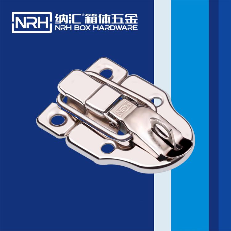 纳汇/NRH  仪器箱箱扣定制  6420-65K