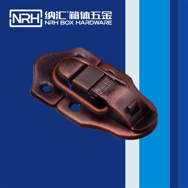 纳汇/NRH  冷藏箱箱扣 6423-69S
