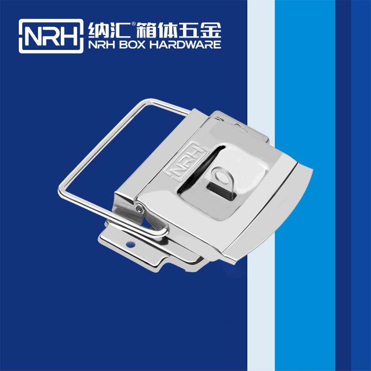 纳汇/NRH 工具箱金属箱扣 6460-115k