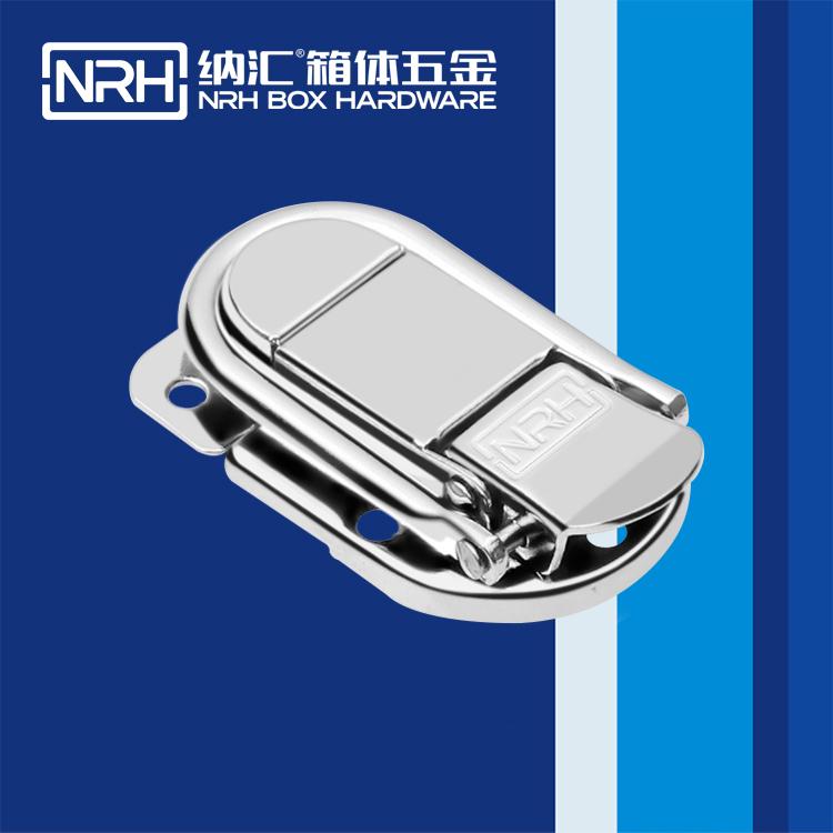 纳汇/NRH  生产厂家订制箱扣 6426-58