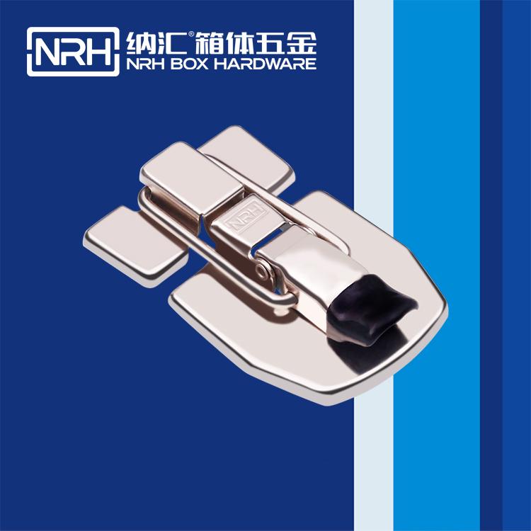 纳汇/NRH  详云箱扣厂家  6459-80-1
