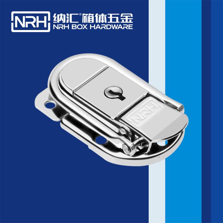纳汇/NRH  医疗箱箱扣厂家  6426-58k