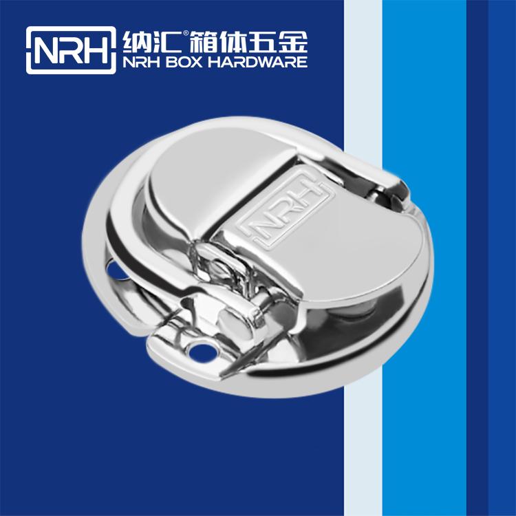 纳汇/NRH  扁嘴箱扣定制厂家  6450-40