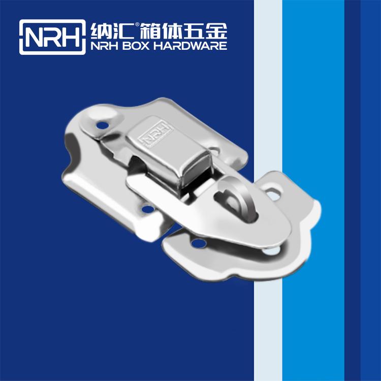 纳汇/NRH  电箱搭扣生产厂家  6449-41k