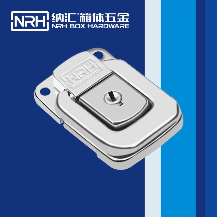 纳汇/NRH  工业户外箱扣 6445-50K