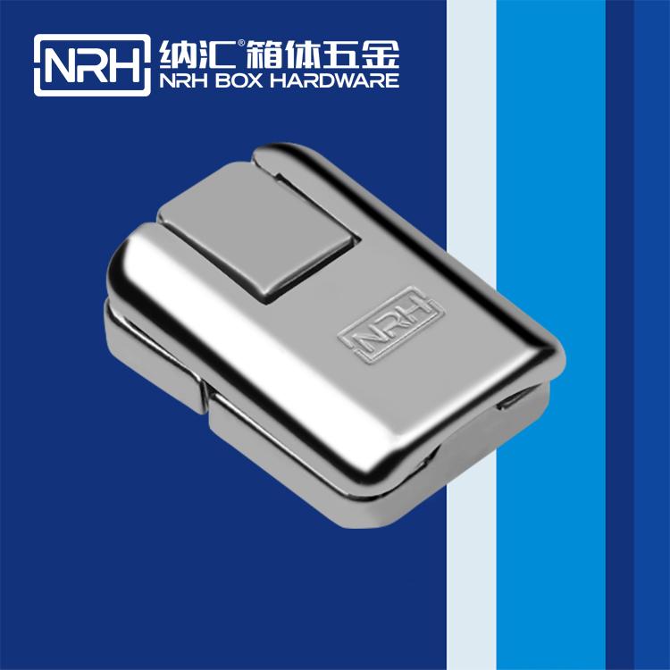 纳汇/NRH  减震塑料桶搭扣锁 6439-40