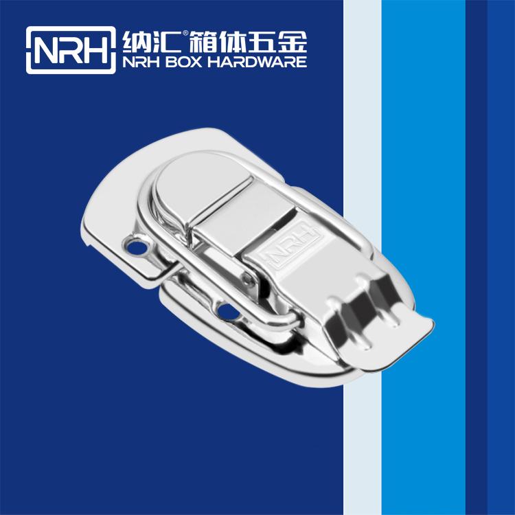 纳汇/NRH  引擎盖车载箱搭扣 6433-67