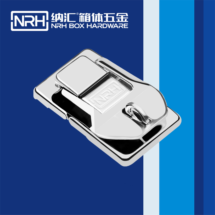 纳汇/NRH  强力紧固五金箱扣 6437-63K