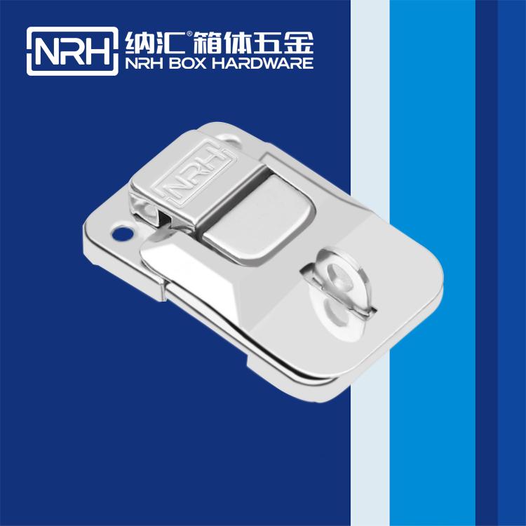 纳汇/NRH 铝合金仪器箱锁扣 6437-50k